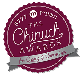 Chinuch Awards Logo